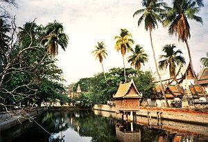 Ho trai - Image: Phetchaburiwysuwanna ram 9011
