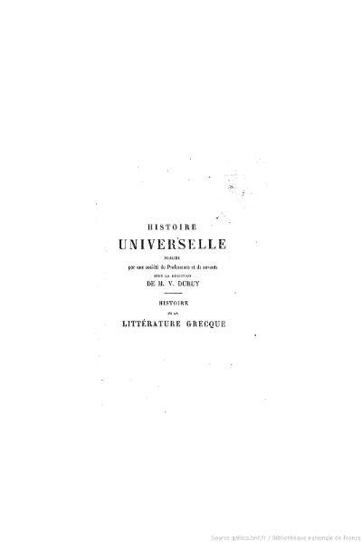 File:Pierron - Histoire de la littérature grecque, 1875.djvu