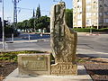 PikiWiki Israel 20291 Lehi (Israel freedom fighters) in Petah Tikva Isr.JPG