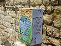 PikiWiki Israel 32728 Geography of Israel.JPG