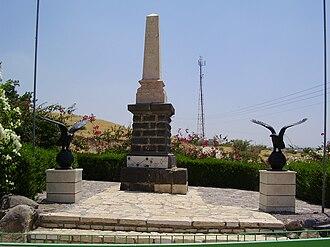Al-Samra - Image: Piki Wiki Israel 5295 turkish pilots memorial