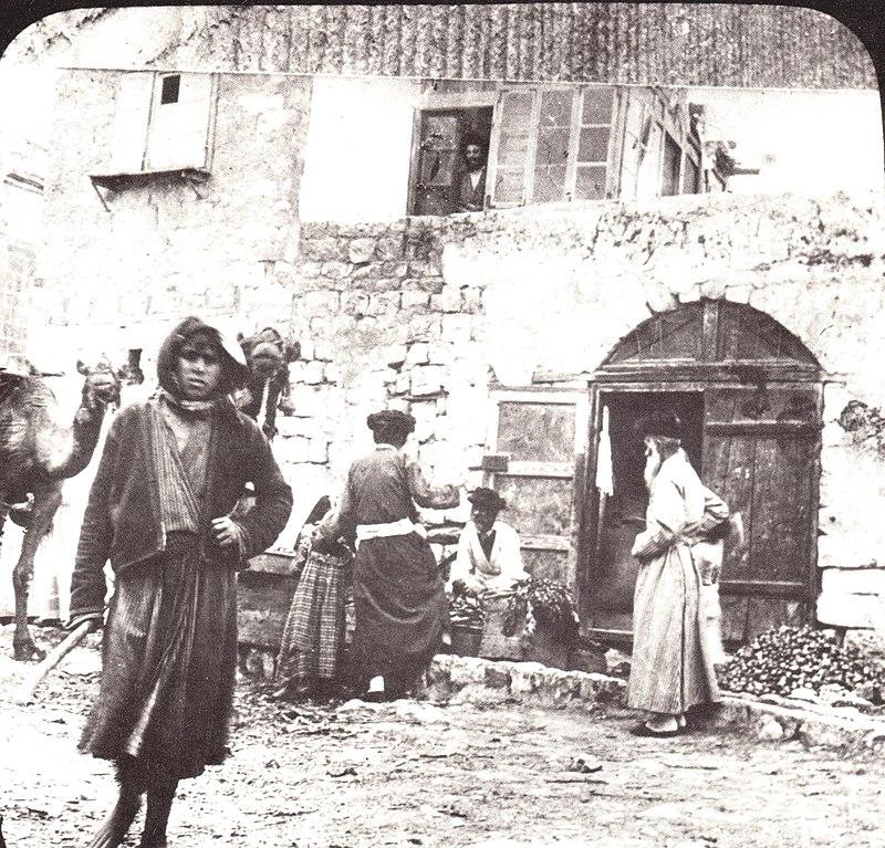 רחוב בצפת 1890