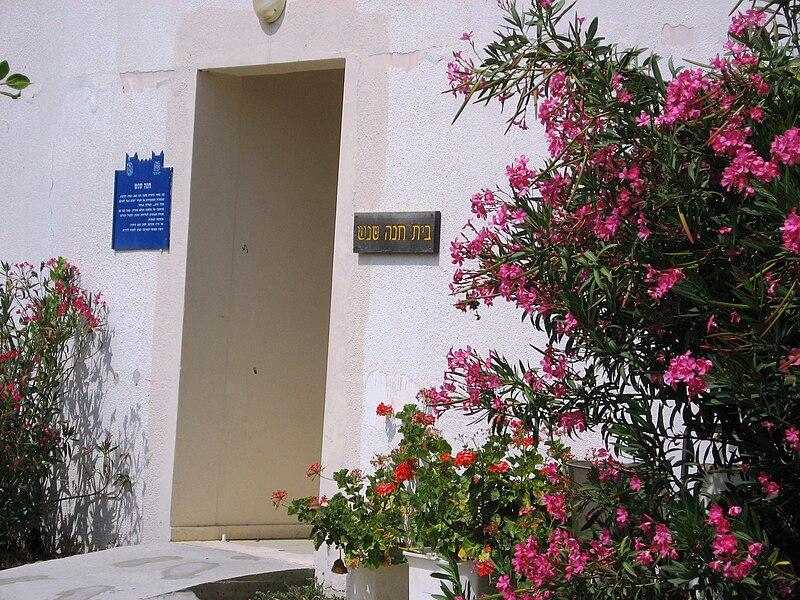 הכניסה לבית חנה סנש