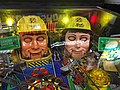 Pinball machine detail heads.jpg