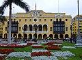 Place d' armes à Lima.jpg