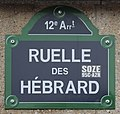 Plaque ruelle Hébrard Paris 1.jpg
