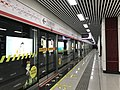 Platform of Hefei South Railway South Square Station 3.jpg