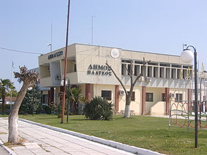 Platy, Imathia - Town hall of Plati