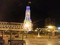 Plaza Prat.jpg