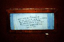 P  Kunhiraman Nair - WikiVisually