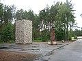 Pomnik pamieci ofiar obozu na terenie Obozu Sobibor.jpg