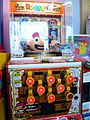 Pop-up Pirate - The Arcade Game (2829772479).jpg
