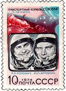 Popovich and Aryukhin – Vostok 4 mission