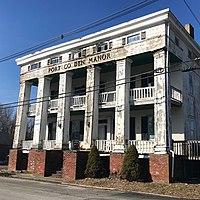 Port Colden House, Port Colden, NJ.jpg