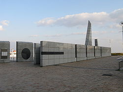 Port of Kobe Earthquake Memorial Park1.jpg
