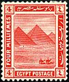 Post Stamp Egypt.jpg