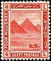 Post Stamp Egypt.jpg