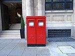 Post box on Chapel Street, Liverpool.jpg