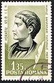Posta Romana - stamp - Quintus Horatius Flaccus 2400-in.jpg
