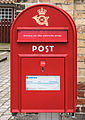 Postbox in Viborg Danemark.jpg