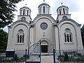 Pravoslavna crkva Vaznesenja gospodnjeg u Adi.jpg