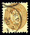 Prevesa Austrian 1 15 sld 1864.jpg