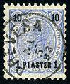 Prevesa Austrian 3 1 piaster 1892.jpg