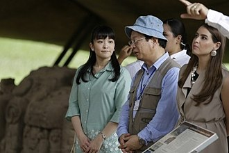 Princess Mako of Akishino - Image: Princess Mako and Seiichi Nakamura 20151207