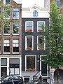 Prinsengracht 535 across.JPG