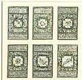 Print, playing-card, map (BM 1938,0709.57.1-60).jpg