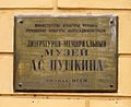 Pushkinskaya-13-1.jpg