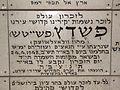 Pzcedcz Jewish memorial plaque.jpg