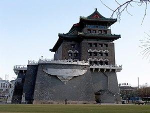 Zhengyangmen - Image: Qianmen Gate