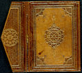 Qur'an (part 7) -Egypt, late 14c-. - Cover and flap (Or.9671).jpg