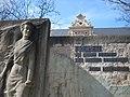 R. Luxemburg Denkmal.JPG