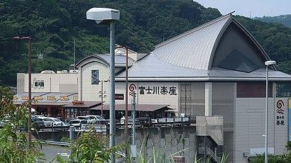 대중 교통으로 道の駅 富士川楽座 에 가는법 - 장소에 대해