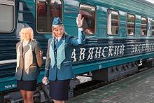 курсы проводника пассажирских вагонов харьков