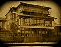 RItsumeikan's Birth Place (Kyoto, Japan).JPG