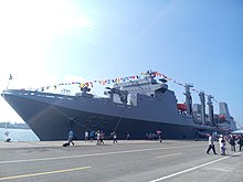 ROCN Panshi (AOE-532) at Zuoying Naval Base 20151024.jpg