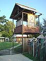 RO GJ Biserica de lemn Sfantul Nicolae din Lunca (6).JPG