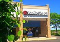 Radio Shack (14080295230).jpg
