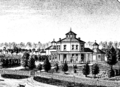 Randall Octagon House.png