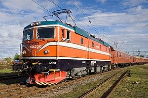Green Cargo - Image: Rc original livery