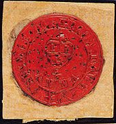 The use of the Scinde Dawk adhesive stamps to signify the prepayment of postage began on 1 July 1852 in the Scinde/Sindh district, as part of a comprehensive reform of the district's postal system.
