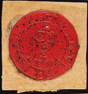 Pakistan Post - Image: Red Scinde Dawk stamp
