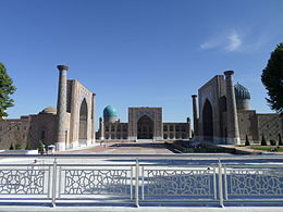It plein Registan yn Samarkand yn 2014