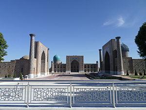 Registan, Samarqand