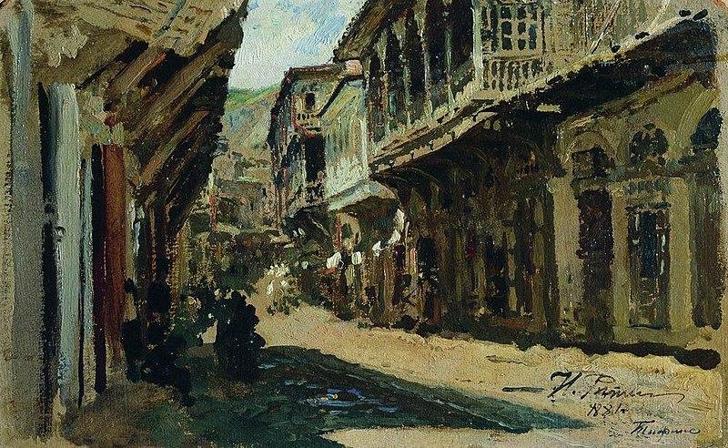 File:Repin. Street in Tiflis. 1881.jpg