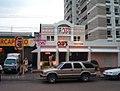 Restaurant en Maracaibo.jpg
