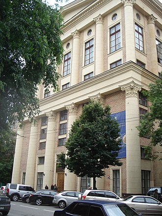 Russian State University for the Humanities - Image: Rggu main